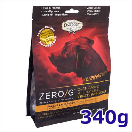 ●Biペットランド ダルフォードオーブンベイクド ビスケット ZERO/G ローストラムレシピ 犬用 340g