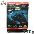 ★【数量限定価格】BiペットランドダルフォードオーブンベイクドビスケットZERO/Gローストサーモンレシピ犬用170g