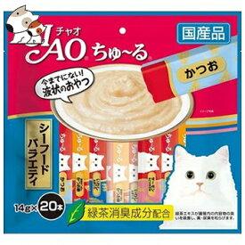 ★【8/15までSALE】いなば CIAOちゅ〜る シーフードバラエティ 14g×20本 猫おやつ ペースト