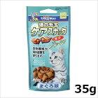 ドギーマンハヤシキャティーマン猫の毛玉ケアスナックまぐろ味35g
