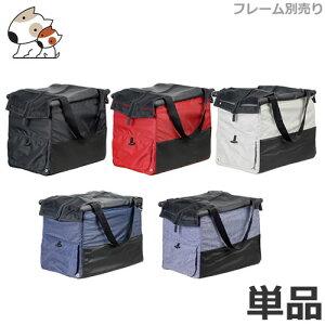 GMP gowalker(ゴーウォーカー) ペットキャリーバッグ 犬猫用 タンゴレッド/メランジデニム 単品 ※『ブラック/ロイヤルミルク/テクスチャーデニム』はメーカー廃番です