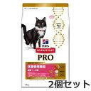 ヒルズ サイエンスダイエット PRO(プロ) 猫用 健康ガード 体重管理 1〜6歳 3kg×2個セット