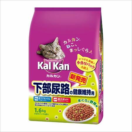 ★【今月のお買い得商品】カルカン 成猫用 下部尿路の健康維持用 まぐろと野菜味 1.6kg