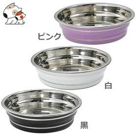 ターキー ボーダーステンレス食器 11cm ピンク/白/黒 猫用食器