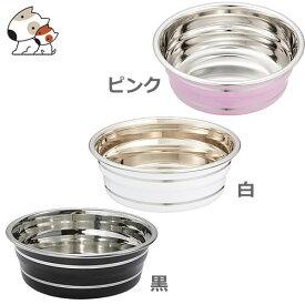 ターキー ボーダーステンレス食器 11cm ピンク/白/黒 超小型犬用食器