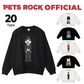 PETS ROCK(ペッツロック) 19AWトレーナー 【公式オンラインストア】 ペット セレブ 有名人 犬 猫 ドッグ キャット レディース メンズ スウエット パーカー 白 黒