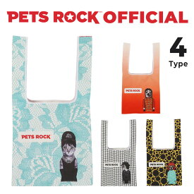 PETS ROCK(ペッツロック) エコバック 底幅広タイプ 【公式オンラインストア】 ペット セレブ 有名人 犬 猫 ドッグ キャット レディース ポケッタブルバッグ
