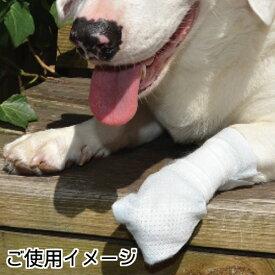 伸縮バンデージ メディミット 2XS 10枚入 ペット ペットグッズ ペット用品 犬 犬用品 猫 猫用品 包帯 ペット用応急手当
