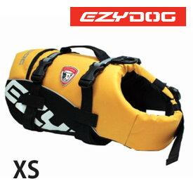 EZYDOGイージードッグDFDスタンダード XS【犬用 ライフジャケット フローティングベスト】【アウトドア】