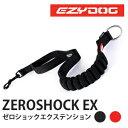 Zeroshock60 3