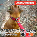 Zeroshock64 4
