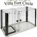 Villafortcircle 1