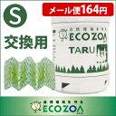 Ecozoa taru s3