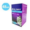 Feriway 48ml 2