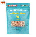 Mitomax treats1