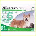【メール便で送料無料】犬用 フロントラインプラス M 6本 10〜20Kg未満