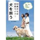 Book 7132