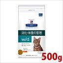Cat_wd_dry500
