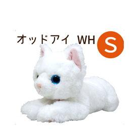 ぬいぐるみ 猫 ひざねこ S オッドアイ ホワイト WH サンレモン ペットグッズ 猫用品 オーナーグッズ
