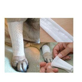 伸縮バンデージ チューブカバー S 7枚入 ペット ペットグッズ ペット用品 犬 犬用品 猫 猫用品 包帯 ペット用応急手当