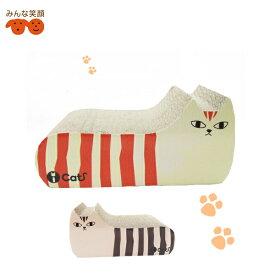 【最大500円クーポン東西対抗ショップバトル11/15〜29】iCat 爪とぎ しまネコ オレンジブラウン 猫用品 猫 ねこ ネコ キャット ペット用品 つめとぎ