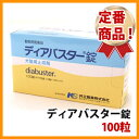 Diabaster 1