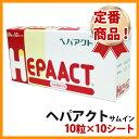 Hepatect_samein_2
