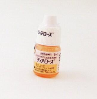 香水月季-非甾體抗炎劑 5 毫升