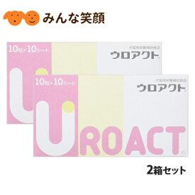 ウロアクト 10粒×10シート 2個セット 200粒 日本全薬工業 サプリメント 犬用品 犬 猫用品 猫 ペット ペット用品 尿石 膀胱炎