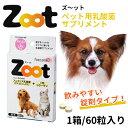 Zoot 1