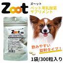 Zoot 2