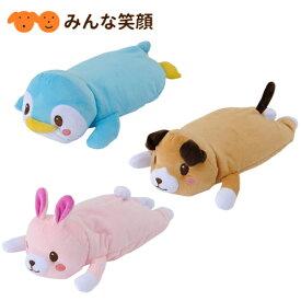 ひえひえ アニマル ピロー ボンビ クール うさぎ いぬ ぺんぎん 顎のせ枕 犬用品 犬(いぬ・イヌ) ペット ペット用品 枕 猫用品 猫