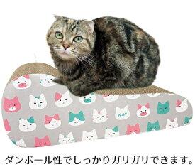 【猫 つめとぎ】iCat オリジナル つめとぎ キャットフェイス アイキャット