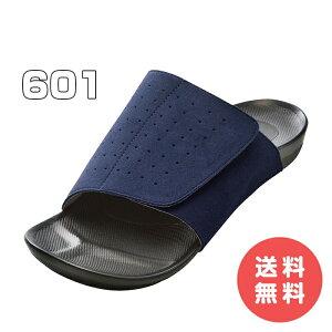 アーチフィッター 601 AKAISHI 室内履き