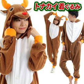トナカイ 着ぐるみ パジャマ コスプレ 仮装 衣装 ハロウィン クリスマス 動物 アニマル