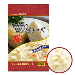 【ドクターチョイス】納豆菌チーズ  丸型