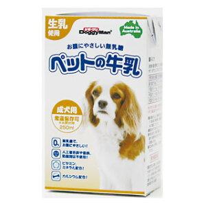 【ドギーマン】ペットの牛乳 成犬用 250ml