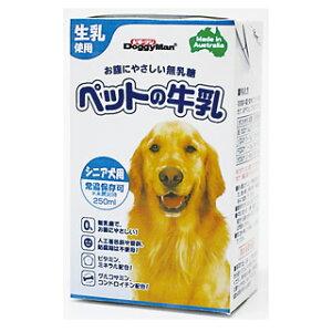 【ドギーマン】ペットの牛乳 シニア犬用 250ml