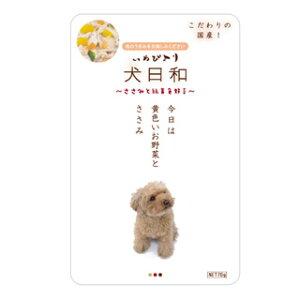 【わんわん】犬日和レトルト ささみと緑黄色野菜
