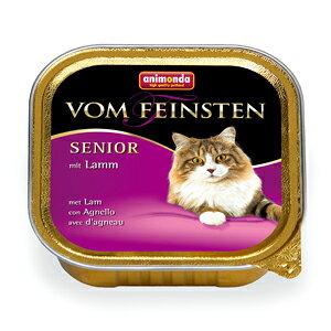 【PET】【アニモンダ】※ポイント5倍※ フォムファインステン(猫用) シニア(鶏肉・牛肉・豚肉・子羊肉) 100g JAN:4017721832373【THC】