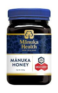 富永貿易 マヌカヘルス MGO400 UMF13 マヌカハニー 500g ニュージーランド産 蜂蜜 ハチミツ 送料無料【UR】