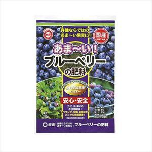 【東商】ブルーベリーの肥料(210g)/1個 【M】