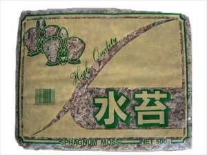 【ジャパン蘭土】チリ産圧縮水苔A(500g)/1個 【M】