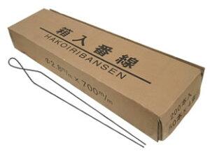 加工番線Ф3.1mm×700mm【K】