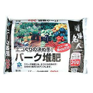 【自然応用科学】栽培名人バーク堆肥(20L)/1個 ※代引き不可商品※【M】