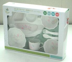 キッズ ベビー 錦化成 ミッキーマウス はじめての食器セット(GF-7) ディズニー 電子レンジ、食器洗浄機・乾燥機対応 4904121305913【NI】