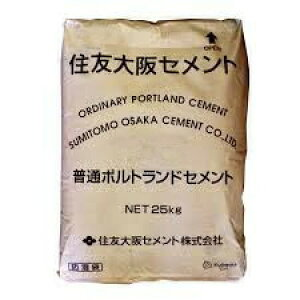 住友大阪セメント セメント 25kg 普通ポルトランドセメント セメント せめんと 送料無料