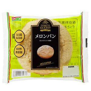 【生活雑貨】【セット販売】メロンパン【12個】【HS】