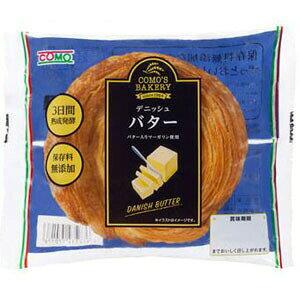 【生活雑貨】【セット販売】デニッシュ バター【12個】【HS】