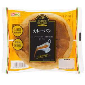 【生活雑貨】【セット販売】カレーパン【12個】【HS】